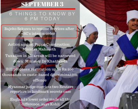 Sept 3: 6 things to know by 6 PM