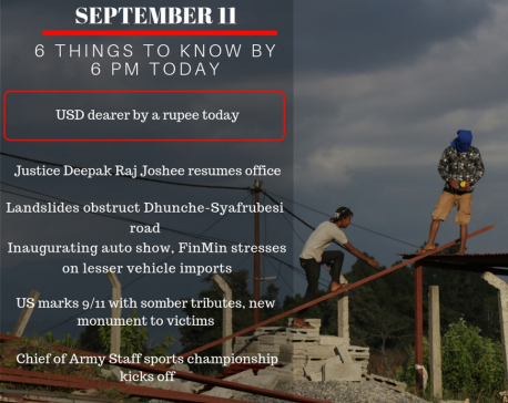 Sept 10: 6 things to know by 6 PM