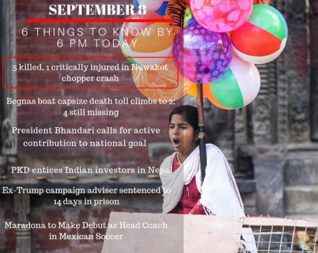 Sept 8: 6 things to know by 6 PM