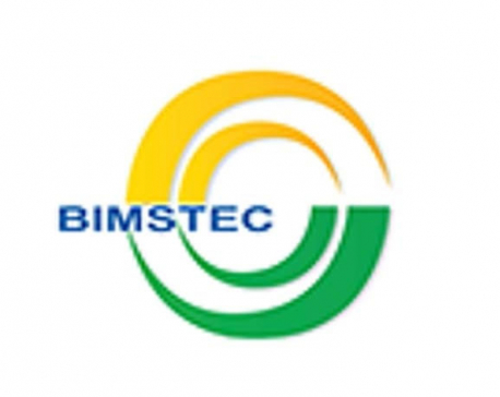 BIMSTEC members to begin joint military exercise