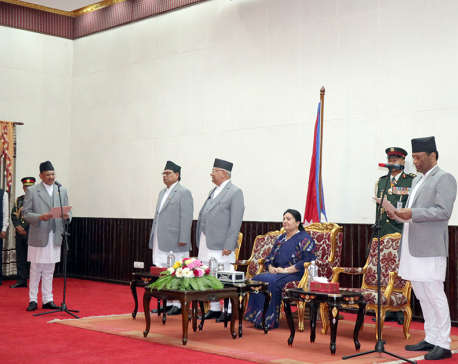 CJ Mishra administers oath to new CIAA chief Ghimire