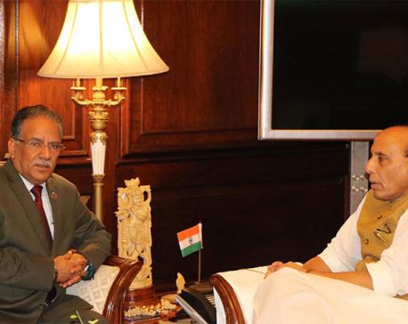 Dahal, Singh talk on Nepal's economic dev, prosperity