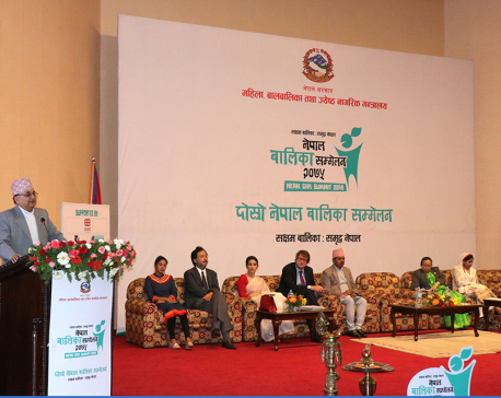 Govt to amend constitution to protect girl right: DPM Pokharel (with video)