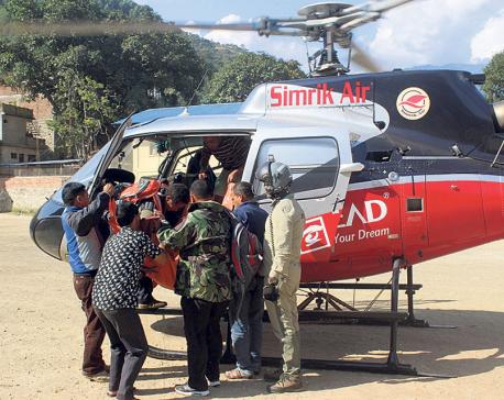 Bodies of 9 climbers retrieved from Gurja
