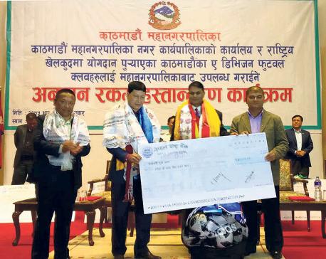 KMC provides Rs 1 million each to six Kathmandu-based clubs