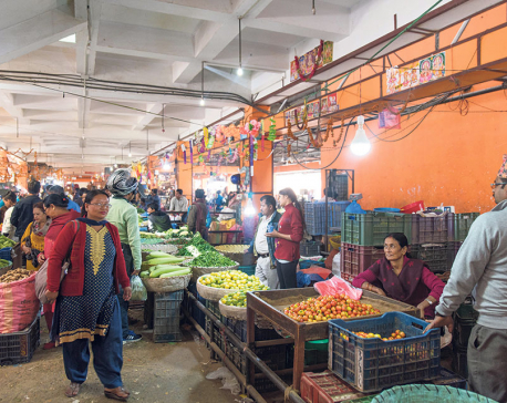 Inflation in first seven months eased to 2.70 percent: NRB