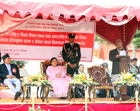 President Bhandari calls for active contribution to national goal (with photos)