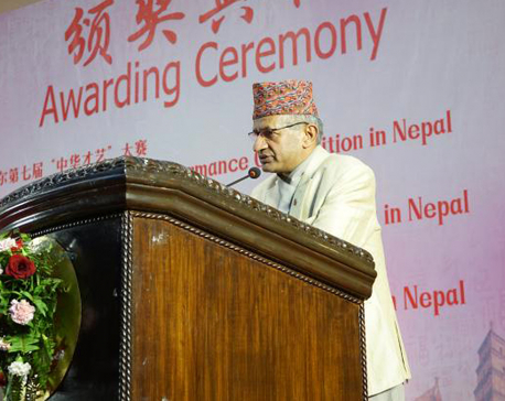 'Geographical proximity, cultural and religious similarities deepen Nepal-China relations'