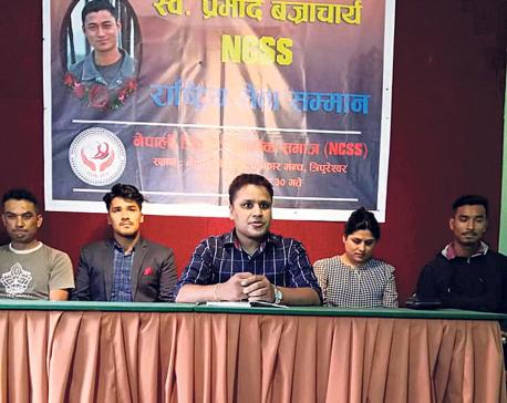 NCSS felicitates Karan KC, Hari Chauhan