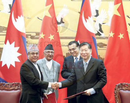 Access to China's ports will help expand Nepal's market: MoICS