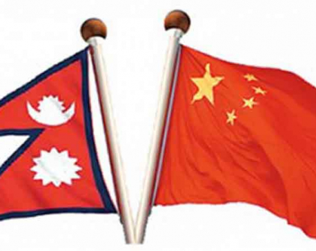 Meeting of Nepal-China Energy Mechanism begins