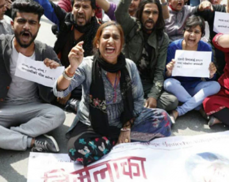 Demonstration in front of Singha Durbar demanding justice for Nirmala