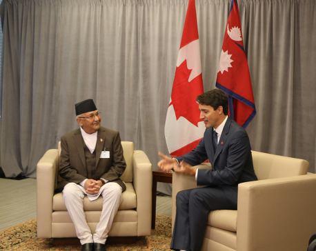Mechanism set up to enhance Nepal-Canada relations