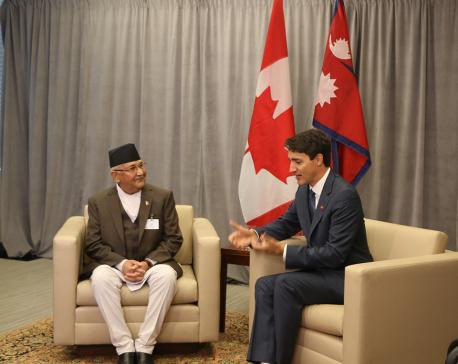 Mechanism set up to enhance Nepal-Canada relations