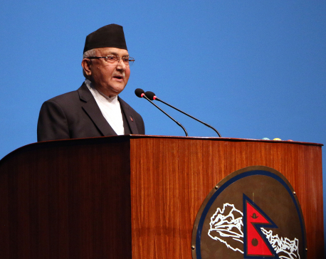 Time to Reap Benefits of Constitution: PM Oli