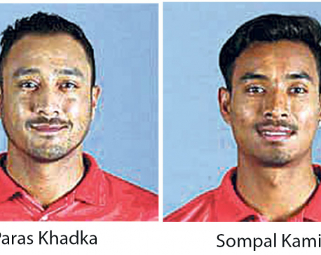 Paras Khadka, Sompal Kami in draft list for Afghanistan Premier League