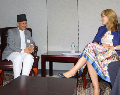 Foreign Affairs Minister Gyawali and Bulgarian Foreign Affairs Minister meet