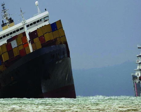 Global trade system could break down