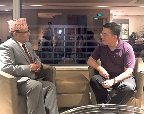 Dahal abroad, NCP merger completion delayed