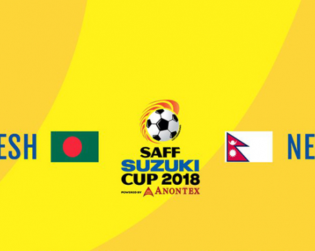 Nepal takes lead in first half with free-kick of Bimal