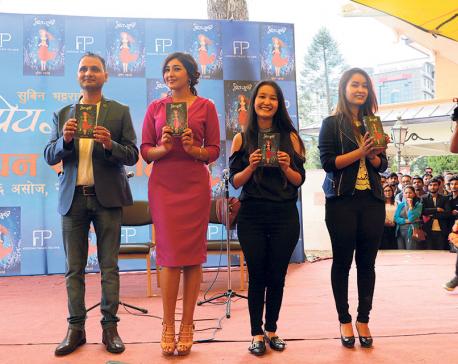 'Priya Sufi': a motivational story about sisters