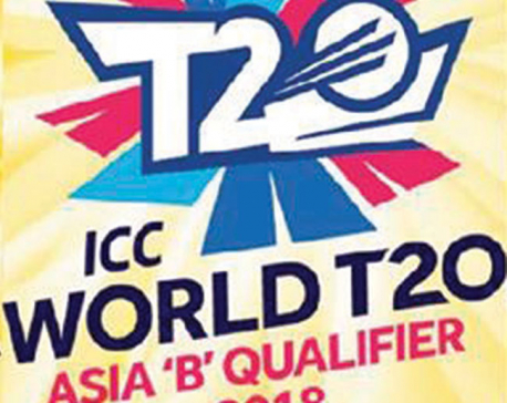 Top finish expected in Nepal's favorite format of T20