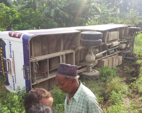 Two killed in Tikapur bus mishap