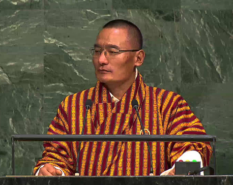 Ruling People's Democratic Party ousted in first round polls in Bhutan