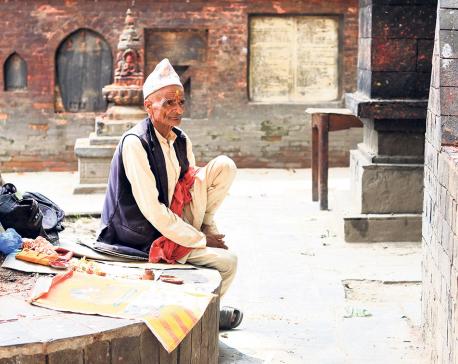 Souls of My City: Pandit Baje