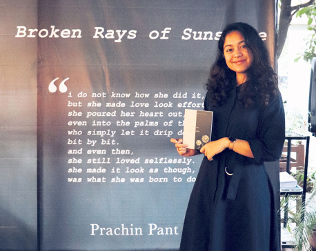 Poems that resonate