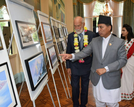 Nepal's embassy in Britain to step up efforts for high level visit