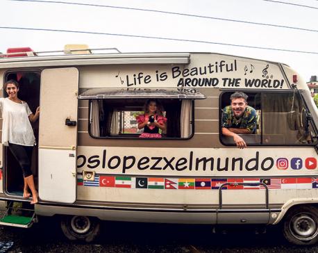 World wanderers