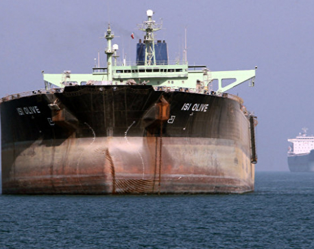 Japan to suspend Iran oil imports over US pressure