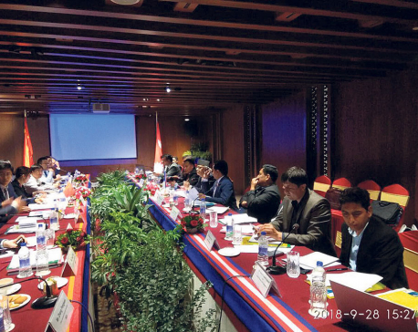 Nepal, China agree to facilitate investment in energy sector