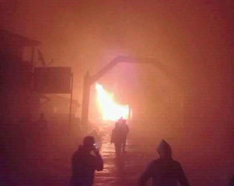 Fire breaks out in Ilam