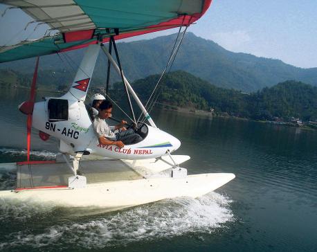 Adventure sports in Pokhara