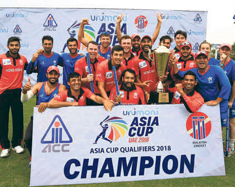Hong Kong secures Asia Cup berth defeating the UAE