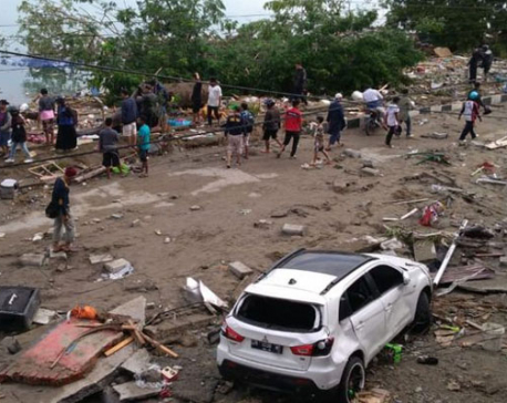 At Least 30 Killed by 7.5 Magnitude Earthquake, Tsunami in Indonesia