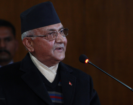 PM Oli to be discharged from hospital by Saturday