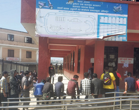 Is queuing up the new nepali normal?