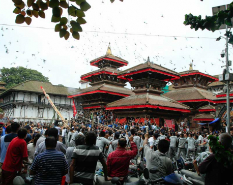 Indrajatra being observed today