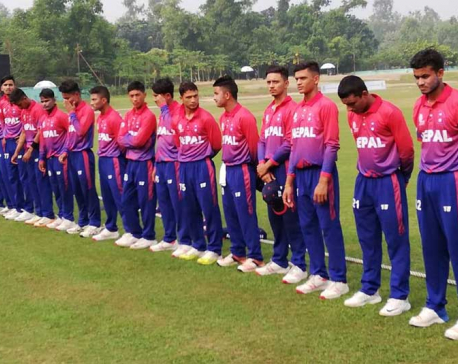 U-19 Asia Cup: Nepal suffers consecutive defeats