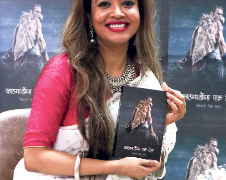 Shivani Singh launches her Novel 'Kathmanduma Ek Din'