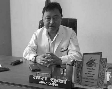 Dharan Mayor Tara Subba passes away