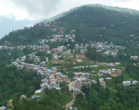 Rs 1.255 b allotted for Tehrathum in fiscal year 2018/19
