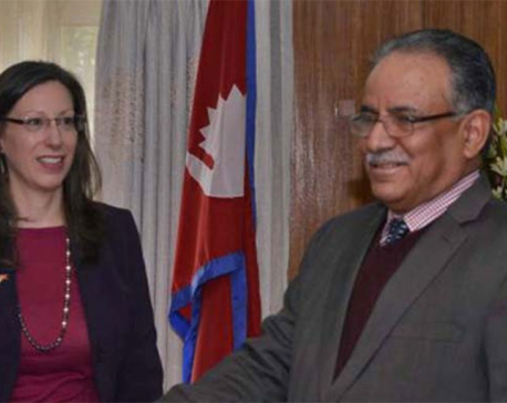 US Ambassador Teplitz pays farewell call on Chair Dahal