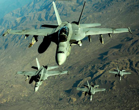 25 militants killed in airstrikes near Kabul
