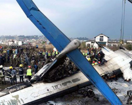 US-Bangla plane crash: 23 bodies to be taken back home today