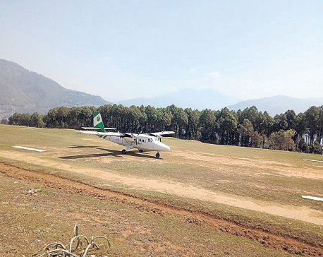 Balewa Airport of Baglung set to reopen Friday