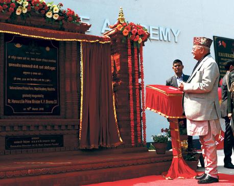 PM inaugurates Chinese-built APF training academy